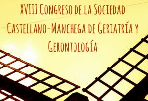 Asistimos al Congreso Castellano Manchego de Geriatría y Gerontología